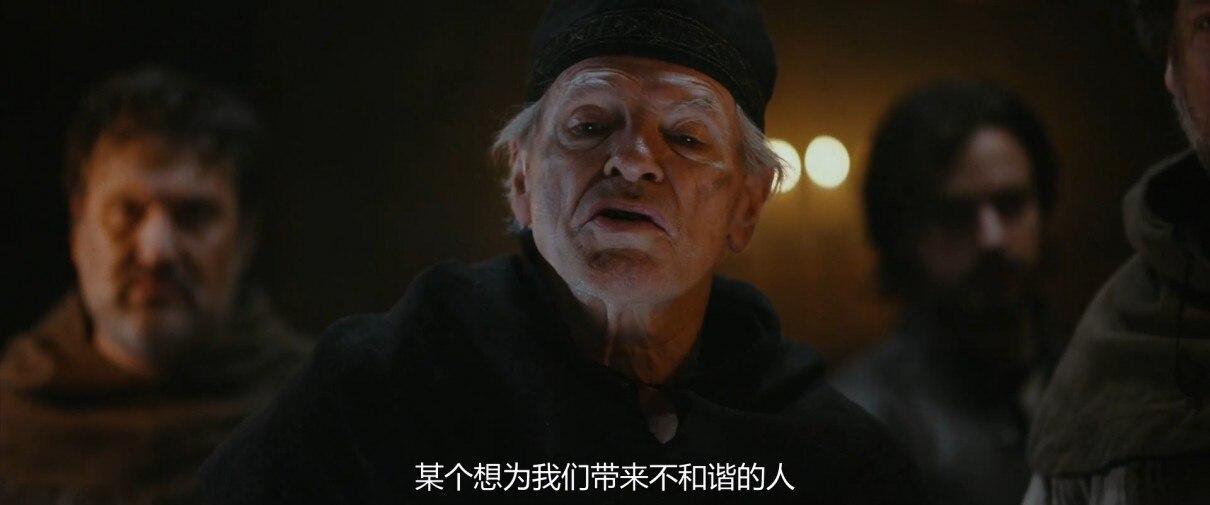 表象之下影片剧照3