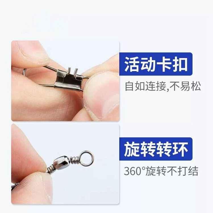 10 Uds gira pesca conector de broche de presión de señuelo de pesca aparejos de pesca conector accesorios de pesca