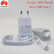 Original Huawei 5V2A charger Fast Charge power adapter usb micro cable for p9 p8 lite honor 8x 7x y6 y7 y9 2019 p smart z 2019(China)