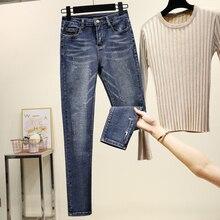 Frauen elastische jeans plus größe damen denim hosen casual hosen stretch jeans frau hohe taille denim baumwolle bleistift hosen