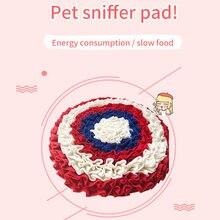 Собачий нюхательный коврик для домашних животных герметичный