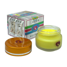 Yellow Color Te Xiao Mei Bai Hui Chun Su Whitening Face Cream Removal Freckle 2pcs/lot mei mei hui tao