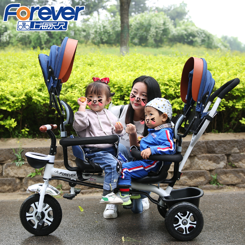 Twin Children Tricycle Double Baby Bicycle 1-3-5 Years Old Baby Stroller Large Stroller