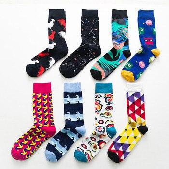 British Style Geometry Sports Socks Athletic Mid Tube Art Happy Socks Men Cartoon Cotton Funny Crew Socks Streetwear Skarpetki sports art art e875