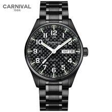 Часы наручные мужские карнавальные кварцевые роскошные брендовые