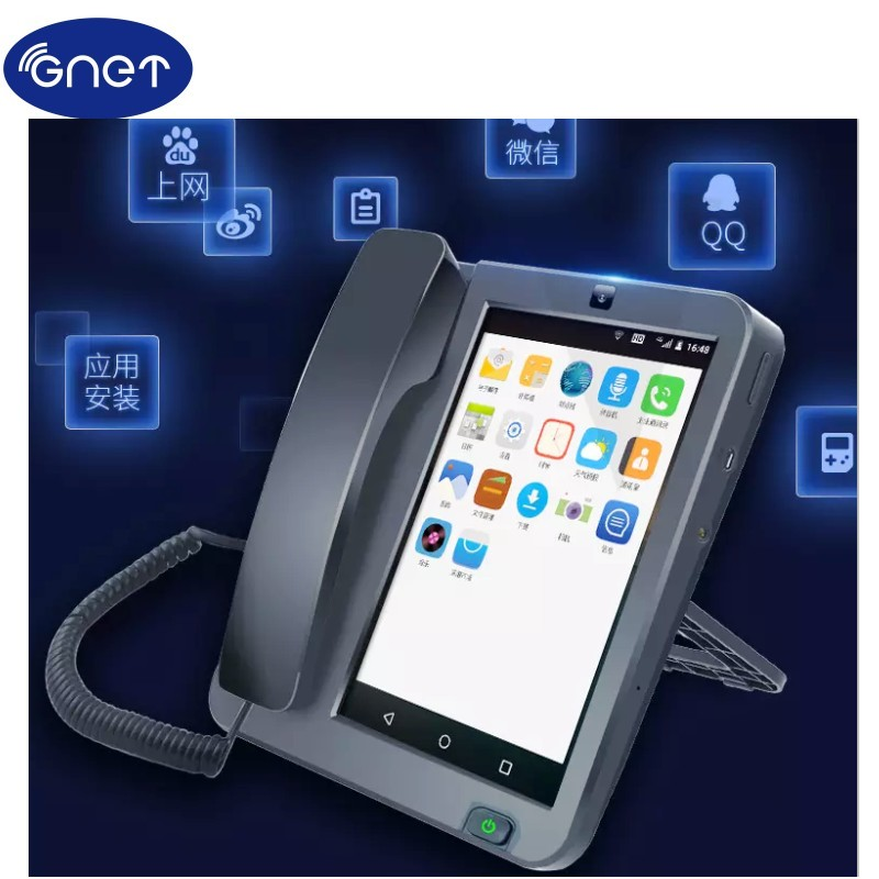 3G 4G SIM Card Android Smart Fixed Phone Touch Screen Video Call Telephone With Wifi Recording For Home Business Landline Phones