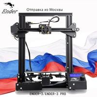 CREALITY 3D Printer Ender 3 or Ender 3 PRO 3D printer DIY Kit Large print Size I3 mini / from Russia