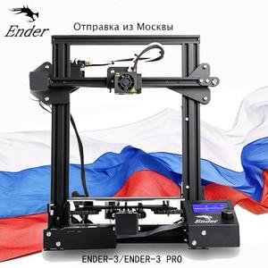 CREALITY 3D Printer Ender-3 or