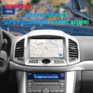 Image 2 - MARUBOX רכב מולטימדיה נגן אנדרואיד 10 GPS רכב רדיו אודיו אוטומטי עבור שברולט קפטיבה 2011 2015 8 ליבות 4G 64G עם DVD KD8406