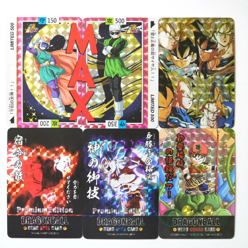 17pcs/set Super Dragon Ball Z Super Saiyan Goku Game Action Toy Figures Commemorative Edition Collection Cards Free Shipping