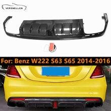 Diffuseur de lèvre arrière en Fiber de carbone pour Mercedes Benz W222 S63 S65 S classe 2014 2015 2016 couvercle de protection de pare-chocs arrière avec lumière LED