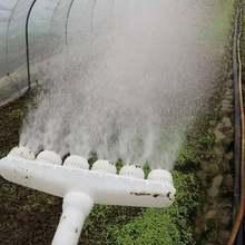 Распылитель для сада и газона насадки распыления воды в сельском