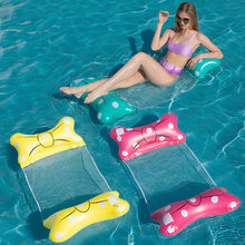145cm Inflatable Pool Float Swimming Float swim Hammock Cute Inflatable Lounge bed for Swimming Pool Accessories