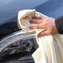 1 adet oto bakım ekstra büyük otomatik araba motosiklet doğal kurutma Chamois 70X100cm yaklaşık ücretsiz şekil temizleme hakiki deri kumaş