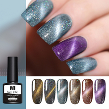 NEE JOLIE Cat Eye Gel Nail Polish Starrysky Magentic Effect Soak Off UV Varnish Magnetic 8ml Manicur