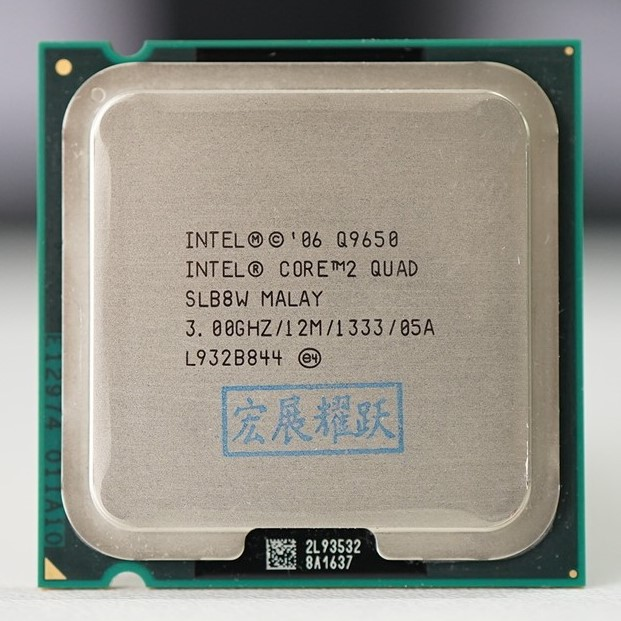 Desktop LGA 775 Intel Core 2 Quad Q9650 Processor 3.0GHz //12MB Cache //FSB 1333