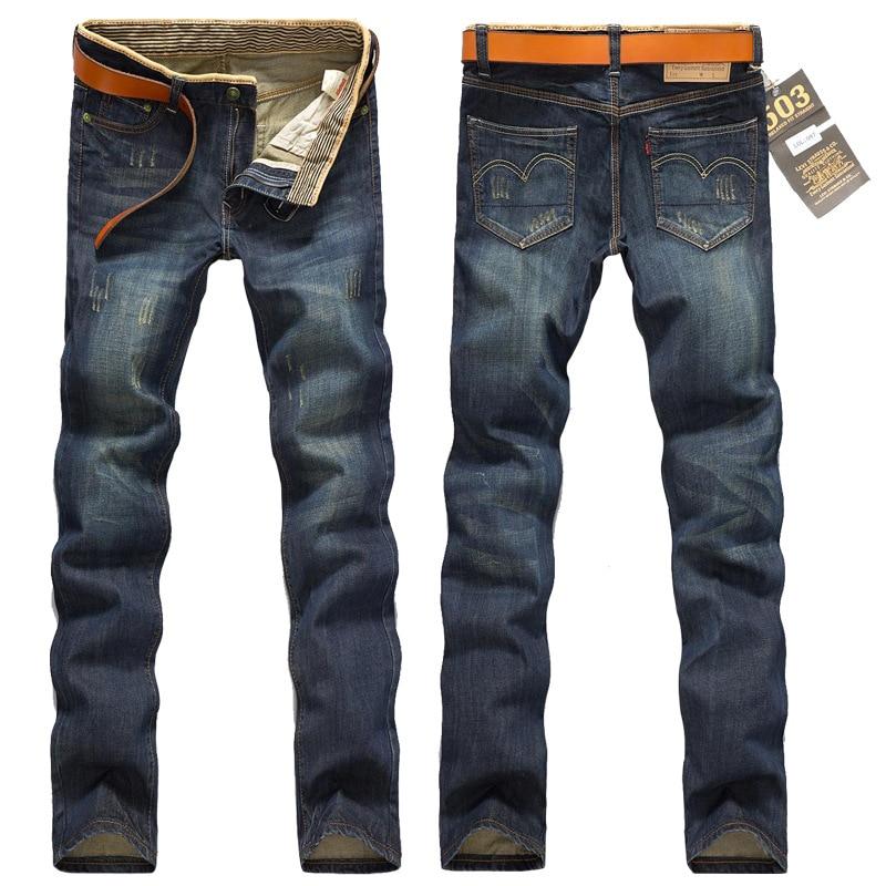 2017 Men's Korean-style Cowboy Trousers Straight-Cut Cat Whisker Vintage Jeans Men's Top Grade Jeans