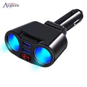 Автомобильное зарядное устройство USB 3,1 А, Автомобильный Разветвитель Прикуривателя, светодиодное автомобильное зарядное устройство, адап...