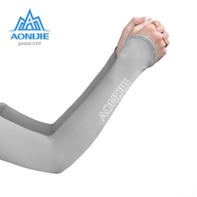 AONIJIE 1 Pair Arm Sleeves Breathable Arm Cooler Sun UV Protection Elastic Sports Accessories For Outdoor Cycling Running E4117