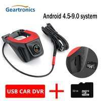 Enregistreur de conduite android DVR voiture dvr sous caméra caméra GPS lecteur numérique vidéo Vision nocturne HD 720 P pour Android 6.0 7.1 4.4