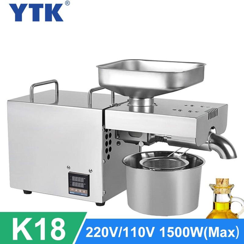 Автоматическая машина для прессования масла 110 В, бытовой пресс для оливкового масла, машина для миндаль грецкий орех, арахисовый пресс