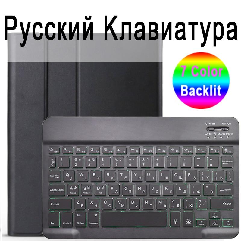 Russian Keyboard Beige 7 Colors Backlit 3 0 Bluetooth Keyboard Case for iPad 10 2 Keyboard Case for Apple