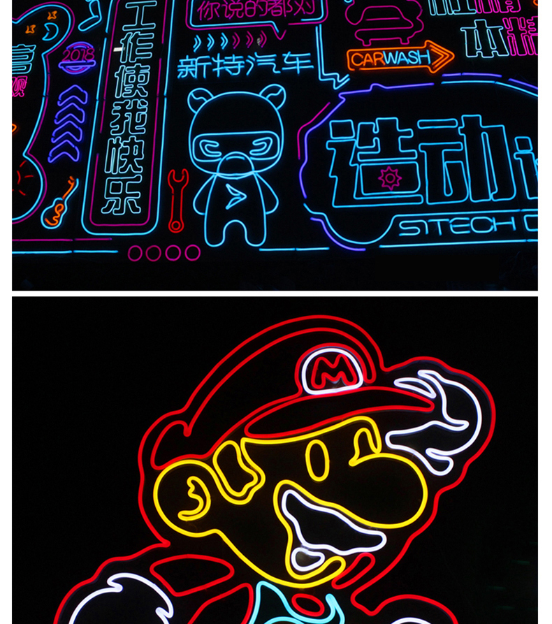LED硅胶柔软灯带霓虹灯带12V户外防水广告招牌定制造型做字灯条-tmall_15