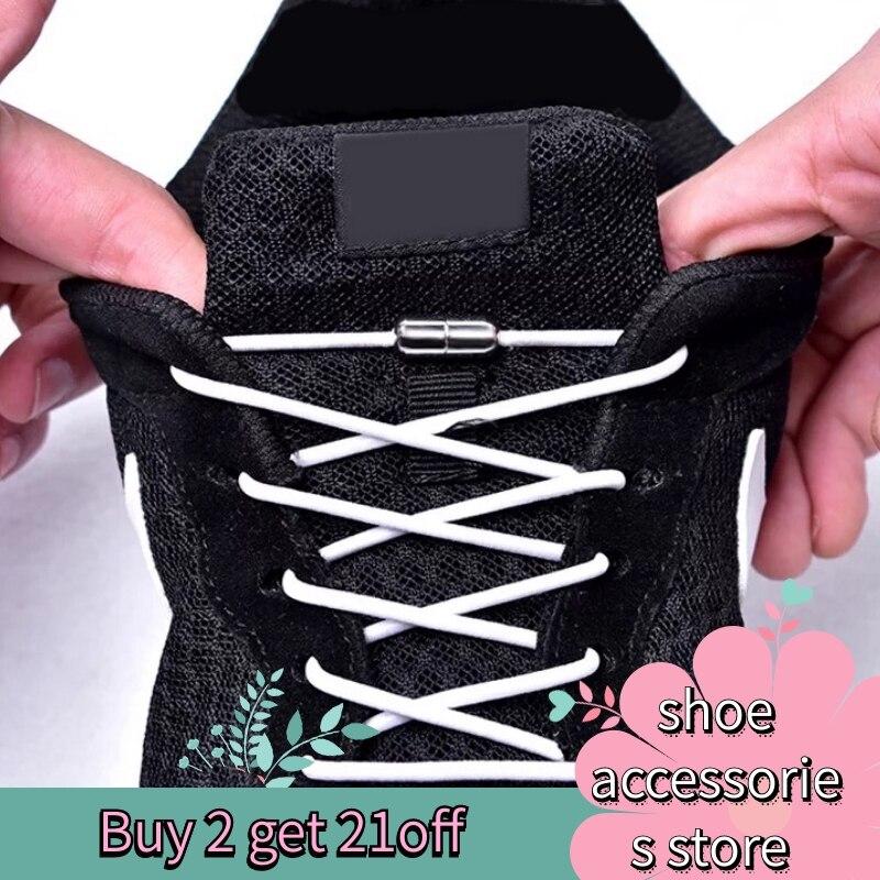 1Pair Round Elastic Shoe Laces No Tie ShoeLaces For Kids Adult Unisex Sneakers Shoelace Quick Lazy Laces Shoestrings 25 Colors