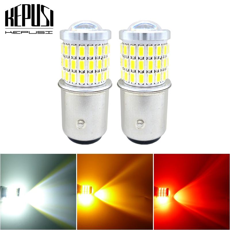 2x BAY15D 1157  P21//5W LED Car Turn Signal Stop Brake Light Bulb Socket Holder