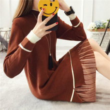 Mid-long Autumn Womens Dresses 2019 New Loose Knitted Garments