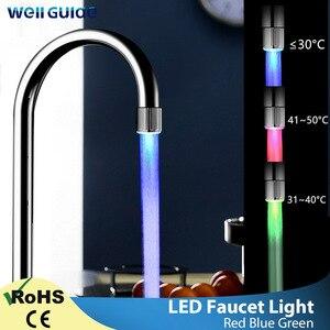 Светодиодный светильник для смесителя RGB с датчиком температуры воды красного и синего цвета, светящаяся головка, кран для раковины Torneira, ак...