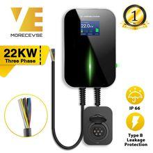 32A 3 фазное зарядное устройство для электромобиля EVSE Wallbox EV, зарядная станция для электромобиля типа 2, разъем IEC 62196 2 для Audi MINI Cooper Volkswagen