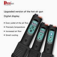 Envío gratis CXG DES 560B pistola de soldadura portátil de aire caliente pantalla digital pistola de calor marca alemana original DES 560C 80-600 ℃ 560W