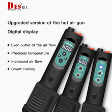 CXG DES 560B portable Soldering hot air gun digital display Heat gun original German brand DES 560C 80--600℃ 560W