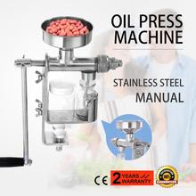 Stainless steel Household Hand Press Manual Oil Machine Oil Expeller Extractor
