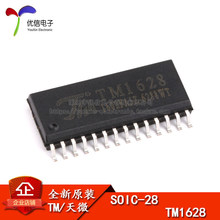 Echte Originele Patch TM1628FS Led Digitale Display Driver Ic Sop-28(China)