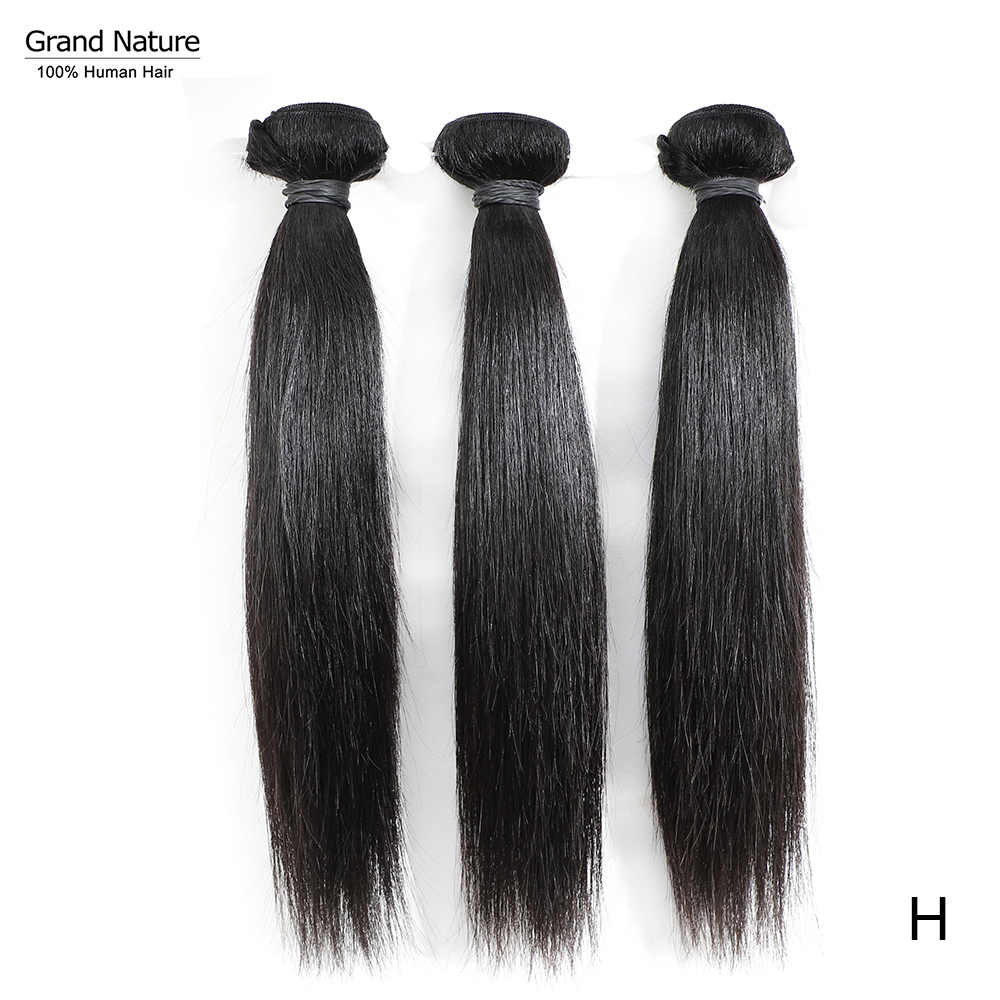 Grand Nature 10A Brazilian Virgin Hair Bundle Weaves Straight Human Hair 1piece Can Buy 3/4pcs One Donor  Bleach 613 High Ratio
