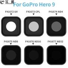 1x Фильтры для объектива экшн камеры gopro hero 9 black cpl