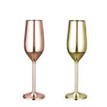 Бокал для шампанского из нержавеющей стали 200 мл Европейский