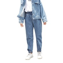 Spring Autumn Casual Girls Jeans Bottoms Soft Loose Denim Cowboy Pants for Fashion Ripped Kids