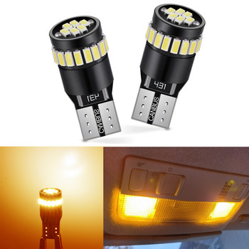 T10 W5W LED Car Interior Reading Light Canbus No Error For BMW E46 E39 E90 E91 E92 x3 E83 E60 E36 F30 F10 E30 E34 X5 E53 F20 E87 image