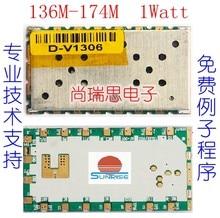 Módulo sem fio do transceptor do módulo da transmissão de dados do interfone da voz do sr frs 1wv (1 w/136 m-174 m)