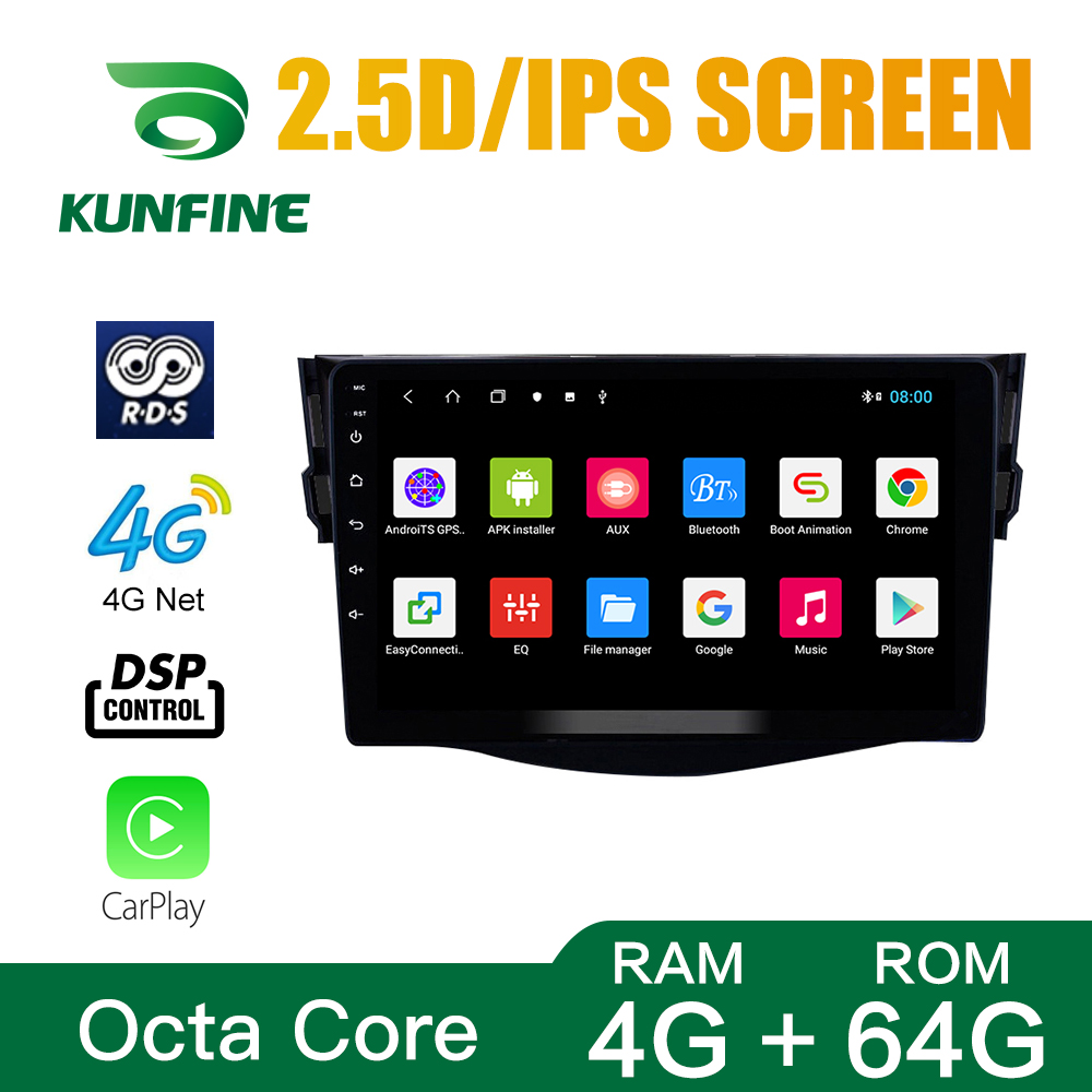Octa Core 1024*600 Android 8.1 Car DVD GPS Navigation Player Deckless Car Stereo for Toyota RAV4 2007-2012 Radio Headunit