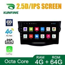 สำหรับรถยนต์ Toyota RAV4 2007 2012 Octa Core 1024*600 Android 10.0รถ DVD GPS นำทาง deckless วิทยุ Headunit