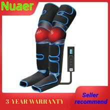360° Foot air pressure leg massager promotes blood circulation, body massager, muscle relaxation, lymphatic drainage device