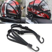 Sangle de tension élastique rétractable pour casque de moto, 2 crochets, boucle de bagage, longueur maximale
