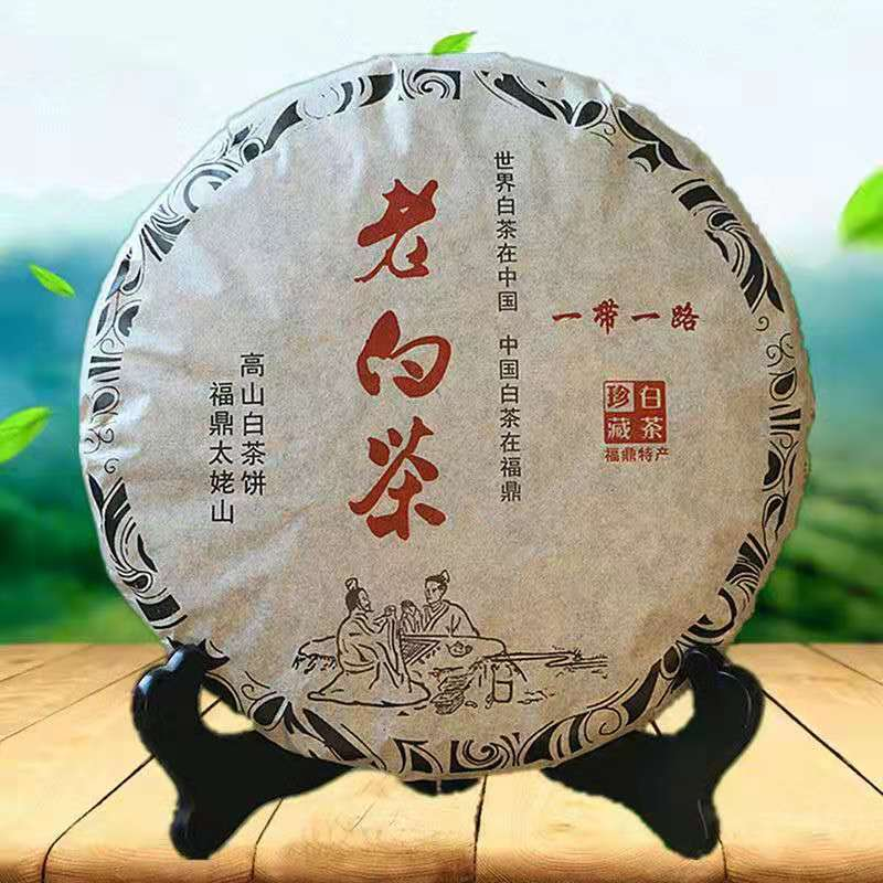 Fuding Laobai Tea Laoshoumei Factory Directly Provides Strong Flavor Sweet Tea Cake with Boiling Resistance, Soaking Resistance