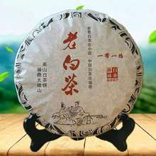 Fuding Laobai Tea Laoshoumei Factory Directly Provides Strong Flavor Sweet Tea Cake with Boiling Resistance  Soaking Resistance