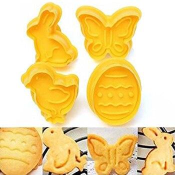4 יחידות תבניות להכנת עוגיות במגוון צורות 1