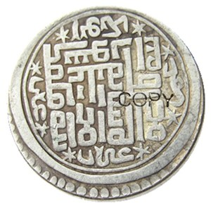 Image 2 - Islamic Dynasties Ilkhanate Persia  Ilkhan, Abu Said, silver 2 dirhams Copy Coin